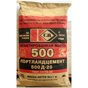 М500 Д20
