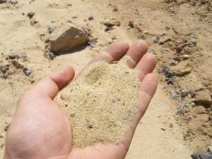 Песок с примесями глины